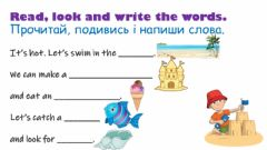 Interactive worksheet Quick minds 2 At the each