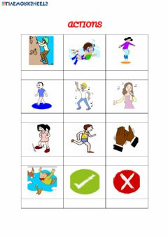 Interactive worksheet Actions review
