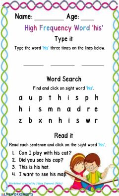 Interactive worksheet High Frequency Word 'his'