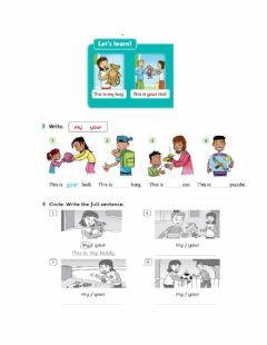 Interactive worksheet My-Your