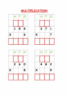 Interactive worksheet Multiplication-04