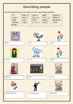 Interactive worksheet People adj
