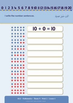 Interactive worksheet Number sentence