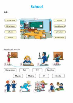 Ficha interactiva School vocabulary