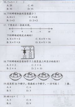 Interactive worksheet 数学