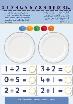 Interactive worksheet Addition