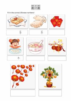 Ficha interactiva 9CHI worksheet 数一数