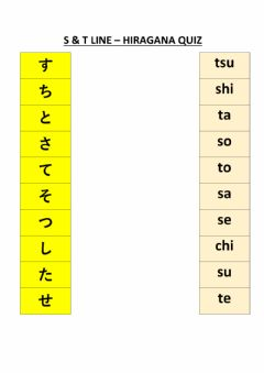 Interactive worksheet S - T Line - Hiragana Match