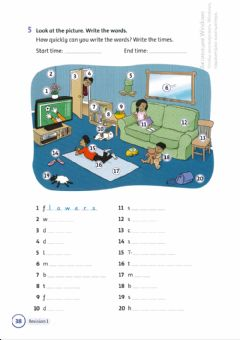 Interactive worksheet My house words