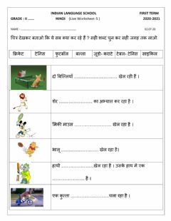 Interactive worksheet Fill in the blanks