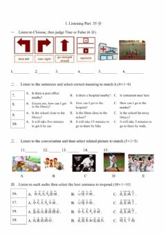 Interactive worksheet Chinese Term4  Exam-Listening