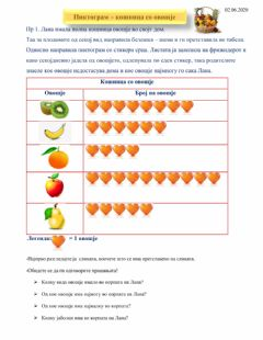 Interactive worksheet Пиктограм