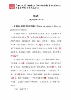 Interactive worksheet 我在加拿大的家