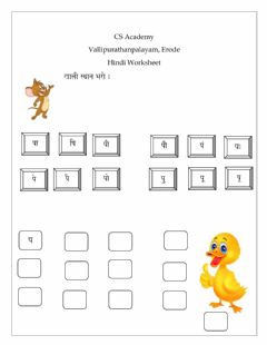 Interactive worksheet Choose and write