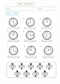 Interactive worksheet La hora analogo y  digital