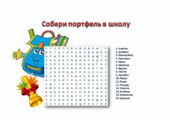 Interactive worksheet Чтение
