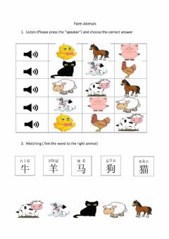 Interactive worksheet 动物