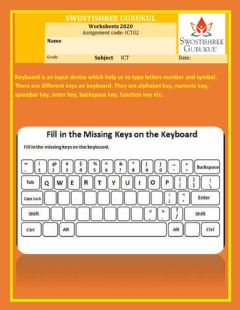 Interactive worksheet Keyboard