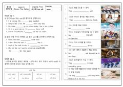 Interactive worksheet 2과 문법 (2) 조동사 will, can