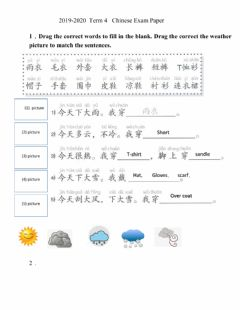 Interactive worksheet Chinese exam
