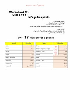 Interactive worksheet WorkSheet 1 Unit 17 T2 G7