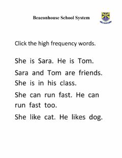 Interactive worksheet High frequency words
