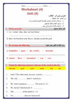 Interactive worksheet WorkSheet 4 Unit  6  T1 G7