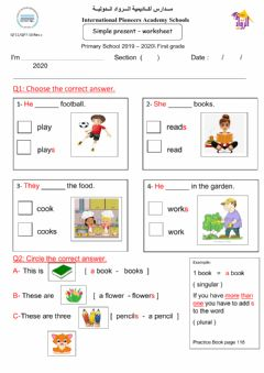Interactive worksheet Simple present worksheet