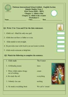 Interactive worksheet Allah is One and Allah is the Creator