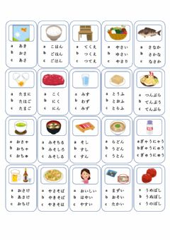 Interactive worksheet Choose the right answer hiragana