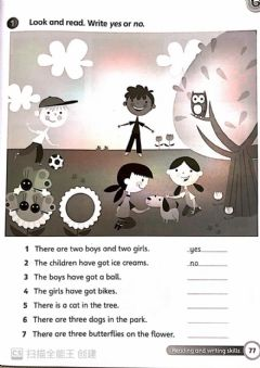 Interactive worksheet Supermind work book pg75