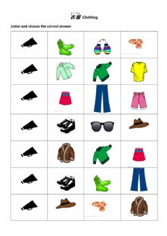 Interactive worksheet Clothes 衣服