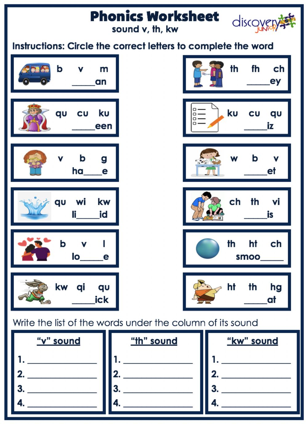 Ey Phonics Worksheets  – Ey Words Differentiated Activity Sheets Teacher Made
