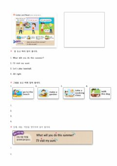 Interactive worksheet 7. What will you do this summer?