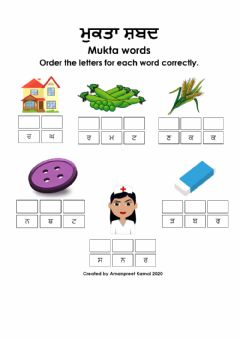 Interactive worksheet Mukta words