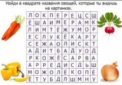 Interactive worksheet Продукты