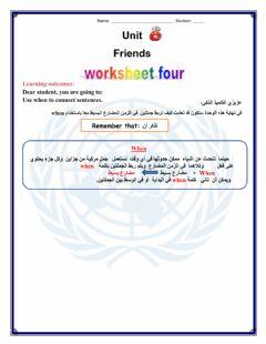 Ficha interactiva WorkSheet  4  Unit  6  T1 G8