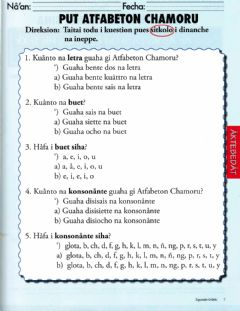 Interactive worksheet Atfabetu