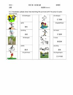 Interactive worksheet NiHao1 L9U1