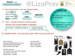 Interactive worksheet Skyfall by Adelle