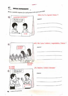 Interactive worksheet Social Expression