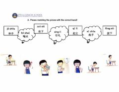 Interactive worksheet Lesson 1 p1