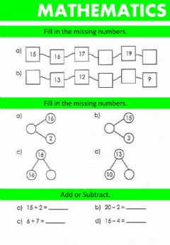 Ficha interactiva Week 24 Math - Fill in the missing numbers
