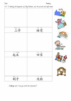Interactive worksheet Y2-Revision-Daily routine