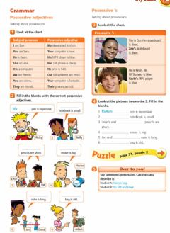 Interactive worksheet Possessive