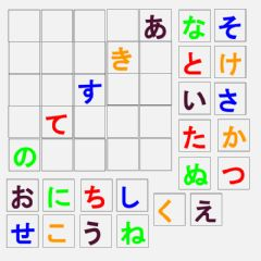 Interactive worksheet Hiragana Drag and Drop A-NO