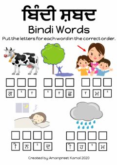 Interactive worksheet Bindi Words in Punjabi