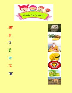 Ficha interactiva Matching Hindi Vowels