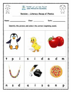 Interactive worksheet Revision - Recap of phonics - First sound