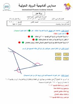 Interactive worksheet Exterior angle of a triangle